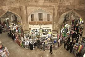 دانلود پاورپوینت بازار در تمدن های مختلف