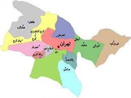 دانلود تحقیق استان تهران